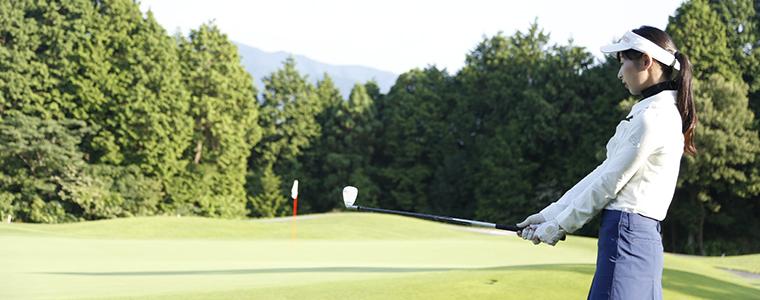 私にとってのゴルフの魅力は